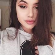 Lauren Shiri