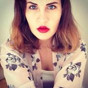 Emma Webster