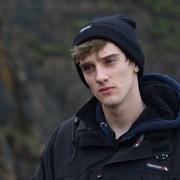 Nathan Bradbury