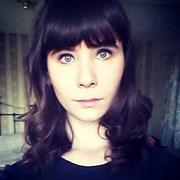Emily Ives-Keeler
